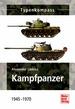 Kampfpanzer - 1945 - 1970