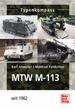 MTW  M-113 - Seit 1962