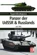Panzer der UdSSR & Russlands - seit 1945