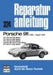 Porsche 911   1963-1975
