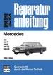 Mercedes Serie 123   1982-1984