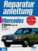 Mercedes 280 S / 280 SE / 350 SE / 450 SE / 450 SEL, Serie 116 ab 1972