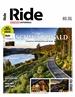 RIDE - Motorrad unterwegs. No. 6 - Schwarzwald